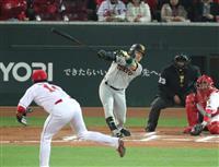 【プロ野球通信】古巣の洗礼受けた巨人の丸、首脳陣からは変わらぬ信頼