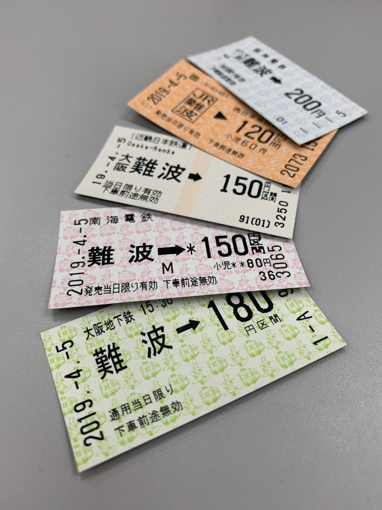 大阪・難波に乗り入れる電鉄会社の切符。「2019」や「19」の西暦表記に切り替わっている