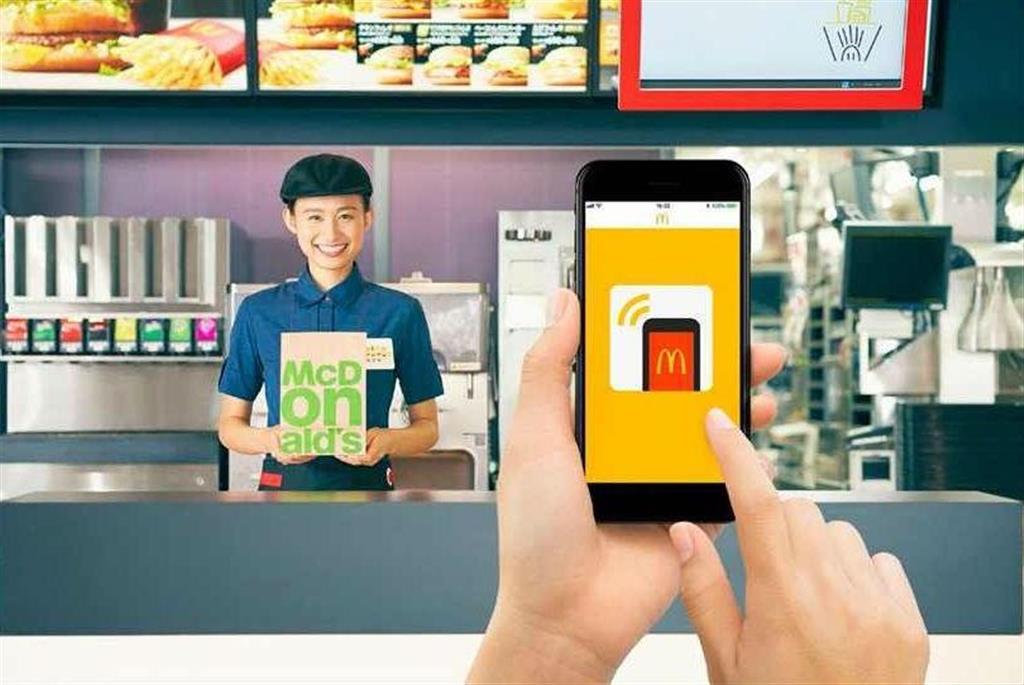 日本マクドナルドの「モバイルオーダー」の利用イメージ図(同社提供)