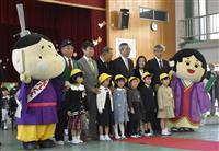 ゆるキャラ登場のサプライズも 滋賀の小中で入学式