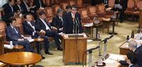 【外交安保取材】河野太郎外相の休養が提起した政治システムの問題