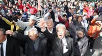 衆院2補選告示、大阪12区混戦、沖縄3区一騎打ち