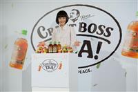 【経済インサイド】「ボス」なのに紅茶、「天然水」から緑茶 サントリーのねらいは