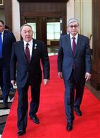 【国際情勢分析】30年君臨のカザフ大統領退任 プーチン氏も後継を注視