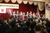 【沖縄取材の現場から】自民党本部に反旗翻した沖縄県連