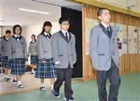 ふたば未来学園中で入学式 81人が新たな学校生活