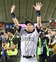 【野球がぜんぶ教えてくれた 田尾安志】周囲に認められたイチローの努力