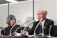 アレフに10億円超支払い命令 オウム事件の未払い賠償金 東京地裁