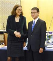 保護主義に対抗、日欧が協力 EPA発効で初会合