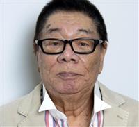 ケーシー高峰さん死去 お色気医学漫談で人気