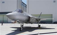 F35A機体の一部発見か 「墜落の可能性高い」