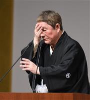 北野武さん「平成という時代に感謝」 陛下即位30年の集い