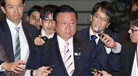 桜田義孝五輪相、問題発言で更迭 後任に鈴木氏再起用
