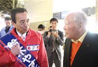 鈴木浜松市長、事実上の敗北 4選も自民躍進…住民投票もふるわず