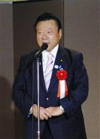 桜田五輪相パーティー発言要旨「復興以上に大事なのは高橋さん」