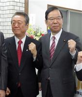 国由合併に影響か…衆院大阪12区補選、足並みに乱れ