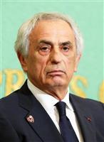 ハリルホジッチ元監督、1円訴訟取り下げ サッカー日本代表