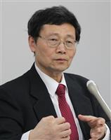 【竹島を考える】韓国の赤化とは赤子(あかご)化 下條正男・拓殖大教授