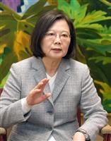 蔡英文台湾総統、日本との協力強化表明 米でビデオ講演