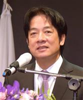 台湾与党、総統候補予備選を延期 5月22日以降に