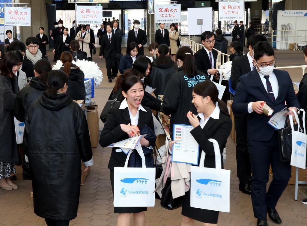 企業の合同説明会に集まった学生ら=3月1日、大阪市住之江区のインテックス大阪(前川純一郎撮影)