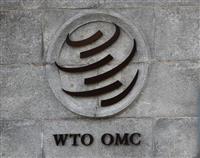 WTO、韓国の輸入禁止で判断 福島など8県産水産物 是正勧告の公算