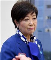 新基準のふるさと納税、東京都以外の全自治体が参加申請