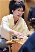 将棋名人戦第1局、豊島将之棋聖が先勝