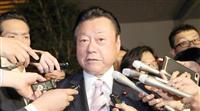 野党、予算委集中審議を要求 桜田前五輪相辞任で