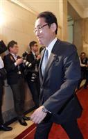 桜田氏更迭「危機感足りない」 大型選挙への影響懸念