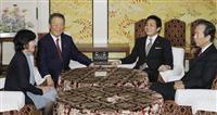 国民民主と自由党の合併、小沢氏地元の候補者調整が焦点に