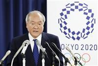 「あまりにも配慮に欠けた発言」 鈴木五輪相、前任の桜田氏を批判
