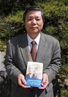 小林信近の生涯、一冊に 銀行、鉄道、水力発電…松山発展へ事業次々