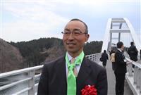 【想い】4月 実現まで半世紀、島の悲願 気仙沼 大島架橋促進協議会会長・小松武さん(4…