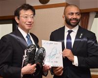 ラグビー日本代表リーチ・マイケル主将 神戸市長を表敬