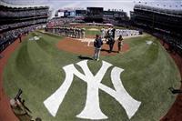 ヤンキースが5106億円で22年連続1位 米経済誌の資産価値調査