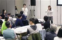 障害ある人も挑戦…東京大会の都市ボランティア、応募活況