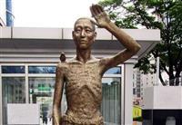徴用工像、臨時設置で合意、日本は反発 韓国・釜山