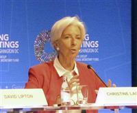 IMFトップ 世界経済「非常に不確実」