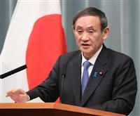 菅長官、WTO破棄で「敗訴に当たらず」