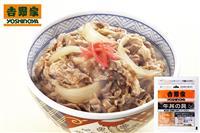 通販で人気の吉野家牛丼の具 20袋まとめ買いなら1袋399円