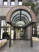 スルガ銀、業務停止終了 提携先探し難航、地銀再編も