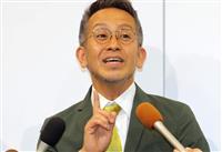 早期前立腺がんの宮本亜門さん、5月に手術