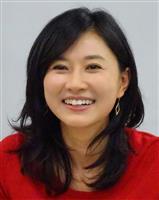 菊川怜さんが第1子出産 「幸せを感じている」