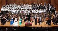 令和につなぐいにしえの響き 皇紀2600年奉祝曲「海道東征」聴衆を魅了