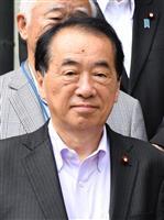 国民幹部、菅元首相を「愚か」と批判 解散要求ツイートに