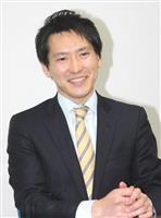渡辺氏の公認辞退了承 自民、参院選比例代表
