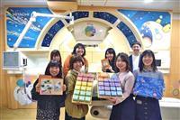 「闘病の子供に勇気を」京都造芸大生らが最先端がん治療研究センターでホスピタルアート