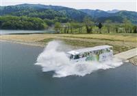 西目屋村の水陸両用バス、27日から運行 GWは津軽白神湖クルーズで決まり!!