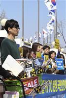 韓国、禁輸措置維持を表明 WTO判断「高く評価」
